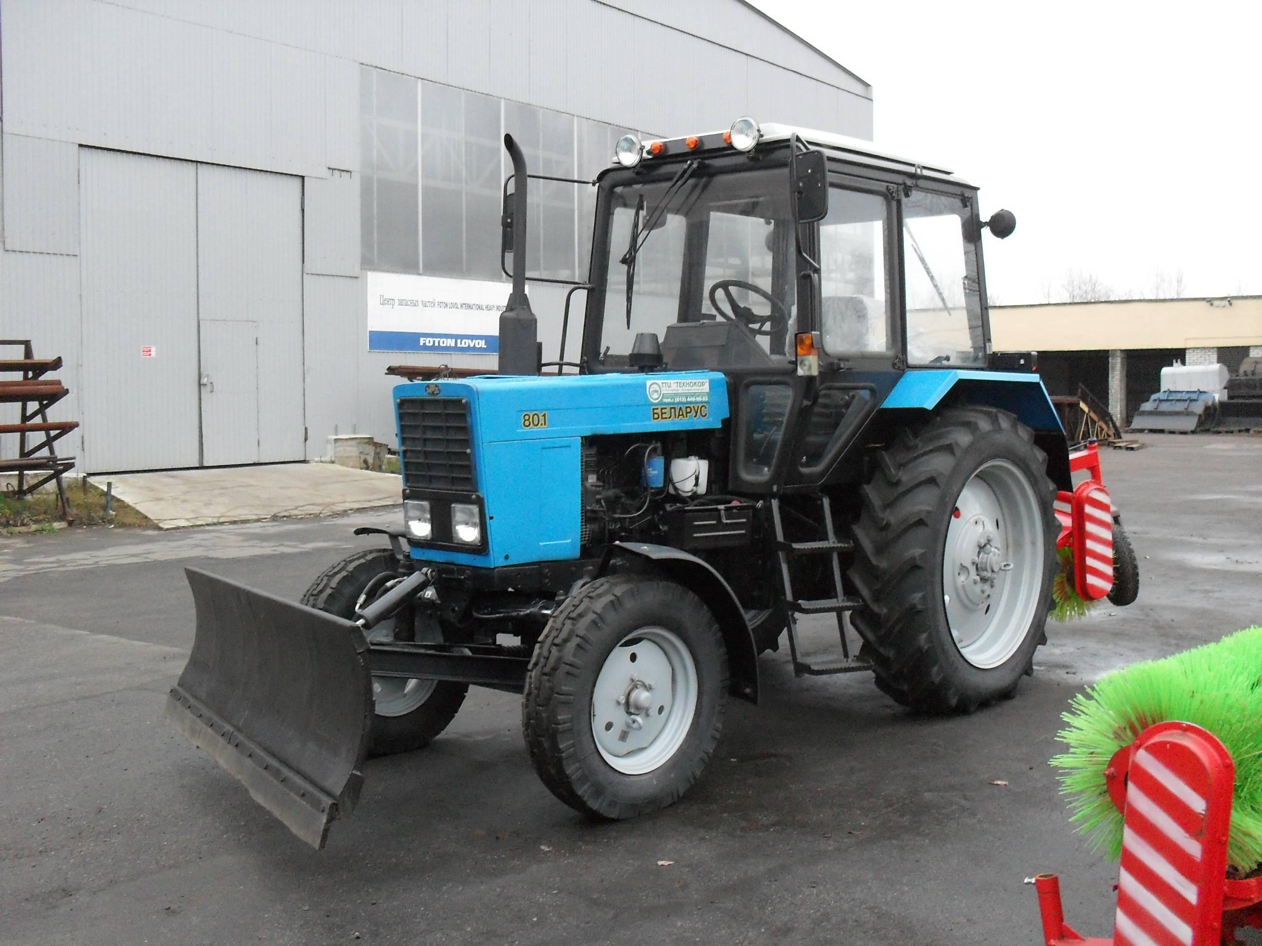 Трактор - Сельхозтехника - OLX.ua - страница 3